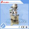 high quality granule food packing machine ---------HSU160K