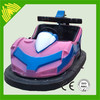 Hot selling children battery dodgem car