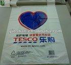 plain t-shirt shopping bags