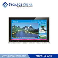 "32"" Wall Mount cloud-base car digital media player"