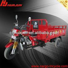 HUJU 200cc three wheel pick up / trike bike three wheel / three wheel kick scooter for sale