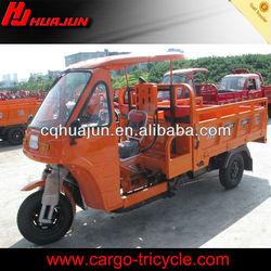HUJU 250cc three wheel bike passenger / three wheel covered motorcycle for sale / two passenger three wheel motorcycle