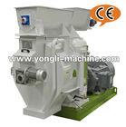 SKF bearing 300-500kg/h sawdust wood pellet mill