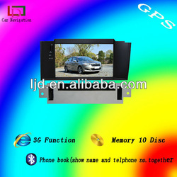 Can bus car dvd gps navigation citroen C4L (2012 C4)