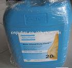 high quality compressor lubricant oil
