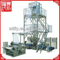 200kg/h POF/PE shrink film blowing machine made in China