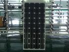 mono 305W solar power system, solar, generator,