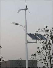 electricity transfer color changing wind spinner solar light street light