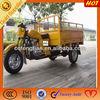 new150cc 200cc 250cc three wheel motorcycle tricycle rickshaw trike tuk tuk