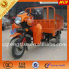 Heavy Loading Tricycle Motorcycle Scooter 250cc