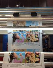 4 colors high speed paper flexo printing machine