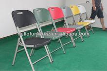 walmart folding chair