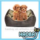 Modern Elegant Lattice Pet Bed 2014 Innovative New Pet Dog Products