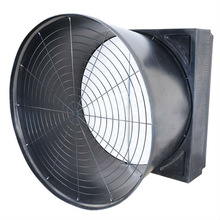 "HAILAN 50"" agriculture ventilator fan for poultry house and pig farm"