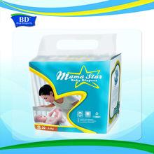 Famous Cheap Sweet Sleepy Nice Babi Diapers for World