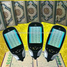 Digital Quran read pen QM9000 for muslim, 2014 low price