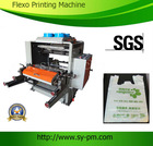 YT-11000 (1 color) Model hot sale high quality plastic film Flexo Printing Machine for plastic bag, glass paper and roll paper