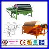 2013 alibaba china new product wet magnetic separator machine