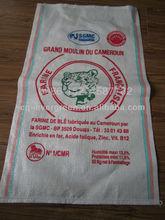 overstock cheap pp woven flour sacks of 100% virgin polypropylene