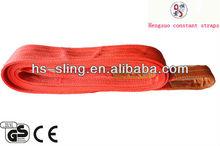 Nylon webbing strap/webbing sling/lifting belt