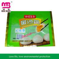 Hot and cold food packaging plastic bag for frozen dumpling