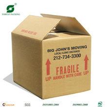 CARDBOARD BOX FLAP FP492724
