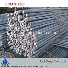 carbon steel rebar bs4449 97 grade 460b