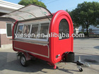 fiberglass trailer for food YS-FV300A