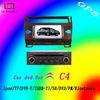 citroen c4 car dvd gps navigation system( 4 Corlors black,silver,silver grey,brown)
