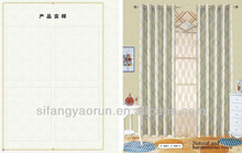 2014 the newest design fashion hotsale style simple curtain easy life curtain latest curtain fashion design