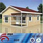 mobile small prefab house/home