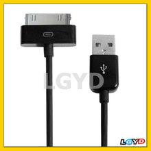 High quality Black USB Cable for iPad 2 & iPad, Length: 1M
