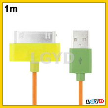 (Green + Orange + Yellow) USB 2.0 Cable for iPhone 4 & 4S / iPhone 4 (CDMA) / iPhone 3GS / iPad 2 / iPod Touch, Length: 1m