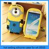 Hot sale yellow minion 3d silicone case for samsung galaxy s4 i9500 cartoon minion case