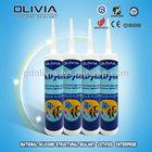 300ml Acetic Aquarium Silicone Sealant