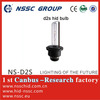 new NSSC d2s hid bulb for universal cars for sale
