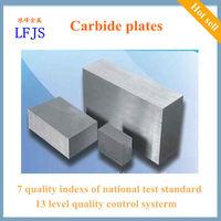 solid tungsten carbide plates,k10 tungsten carbide wire drawing plate