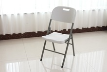 Plastic Folding Chair Made in China