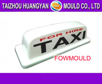 Injection plastic taxi roof light shell mould