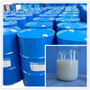Drag reducer for crude oil/Anionic emulsion polyacrylamide
