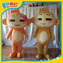 flexible service time monkey couples animal mascot