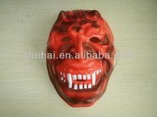 fashion plain plastic mask