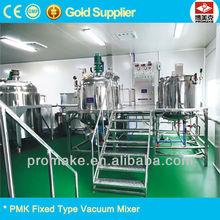 Guangzhou manufacturer PMK gel defoaming machine for conditioner,skin care etc.