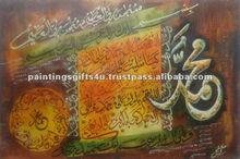 Handpainted Modern Art Painting Islamic Home Decoration