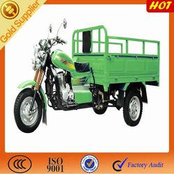 DUCAR three wheel motorcyle