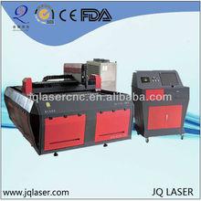 JQ 1300*2500mm good quality machine cnc laser cutting equipment