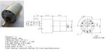 DC Spur Gear Motor 37mm 19prm 15kg cm Torque