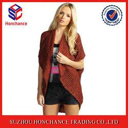 Fashion Women Heavy Knitted Short Sleeve Shrug