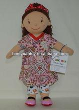 """2013 octubre juguetes HK mostrar nuestro nuevo diseño 18 """" paño de trapo muñecas"""