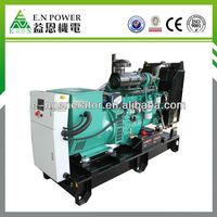 diesel generator set 68kw Gold suppier with detied picture